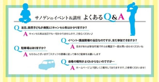 L!NK L!KE(リンク ライク)Q&A