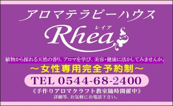 convert_20131008112833
